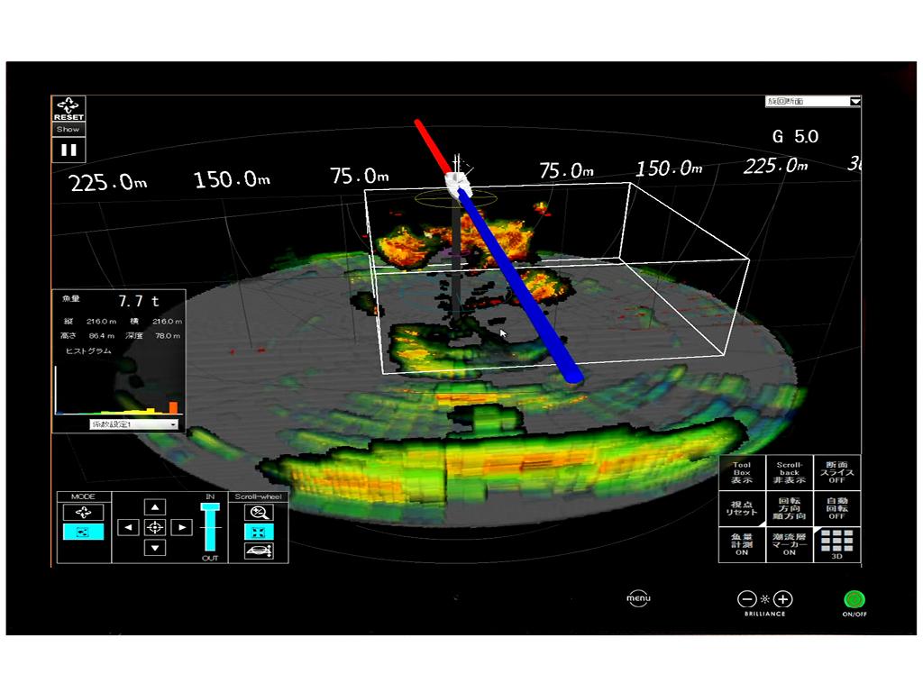 sonar_FSV-75_3D_furuno_biomasse